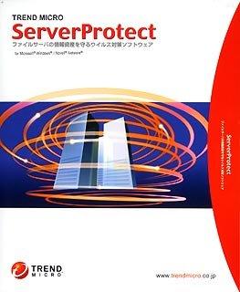 ServerProtect