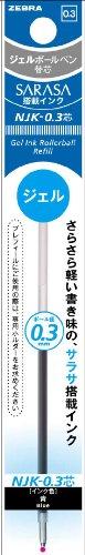 10pcs Zebra Sarasa NJK-0.3 0.3 mm Gel Ink Multi Pen Refill (Box Set) - Blue Ink