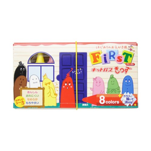 KI-1 8 colors includes Japan physics and chemistry kit fast path Kids (japan import)