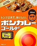 大塚食品 ボンカレーゴールド 中辛 180g×30個入