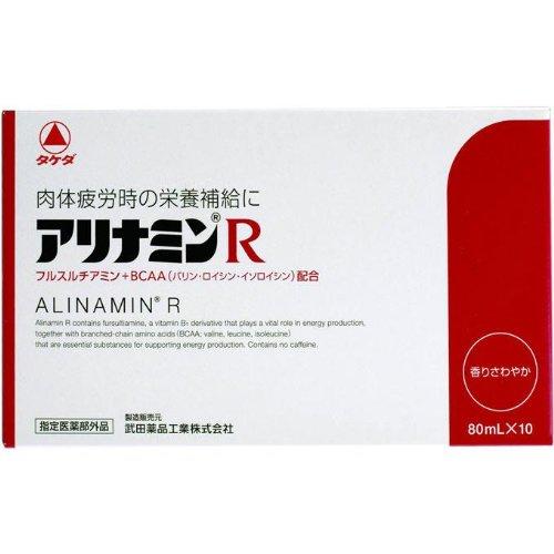 タケダ アリナミンR 80ml×10本