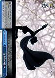ヴァイスシュヴァルツ さやかの正体(CR)/劇場版 魔法少女まどか☆マギカ[新編]叛逆の物語(MMW35)/ヴァイス