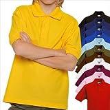Fruit of the Loom - Kinder Poloshirt 'Piqué Polo 65/35'...