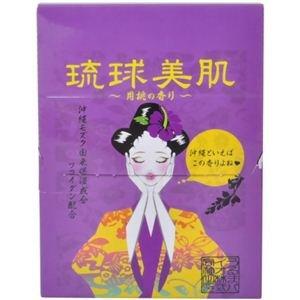 琉球美肌 月桃の香り: うるまバイオ