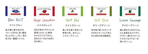 Herbin Boîte de 6 cartouches d'encre standard Vert olive