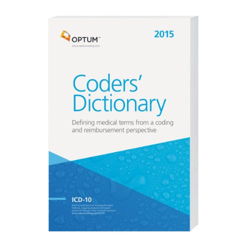 Coders Dictionary 2015
