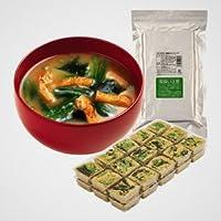 【まとめ買い】業務用みそ汁(8gX30食)X10/ケース【アマノフーズのフリーズみそ汁:日本国内製造】