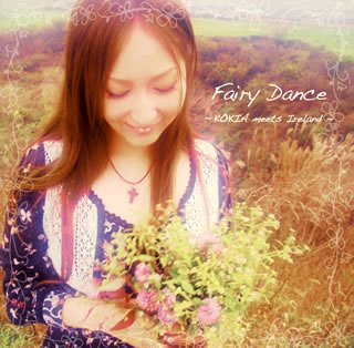 Fairy Dance~KOKIA meets Ireland~