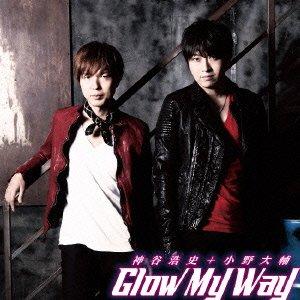 [131120][百度]Glow My Way[320K+BK] - 千鶴 - 千鶴の時空