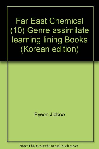 Far East Chemical (10) Genre assimilate learning lining Books (Korean edition) PDF