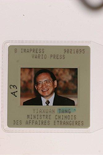 slides-photo-of-tang-jiaxuan-photographed-smiling