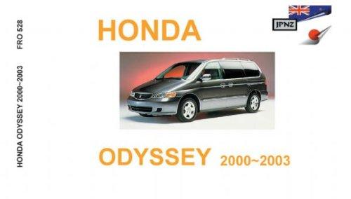 honda-odyssey-2000-2009-owners-handbook-1999-2003