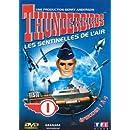 Thunderbirds, les sentinelles de l'air - n°1