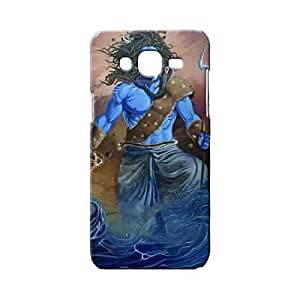 G-STAR Designer Printed Back case cover for Samsung Galaxy A5 - G0546