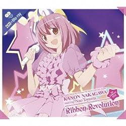 中川かのん starring 東山奈央 1stコンサート2012 Ribbon Revolution [CD Blu-ray]
