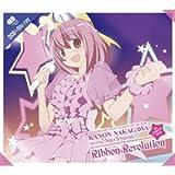 中川かのん starring 東山奈央 1stコンサート2012 Ribbon Revolution [CD+Blu-ray]