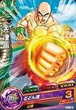 ドラゴンボールヒーローズ 第1弾 天津飯 【コモン】 No.1-09