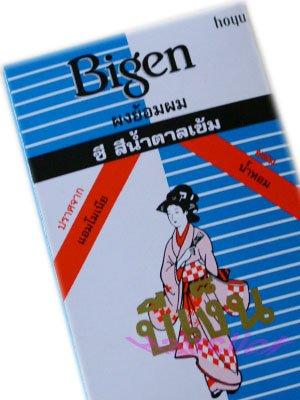Bigen Permanent Powder Hair Colour / Hair Dye -Dark Brown (C) Free ...