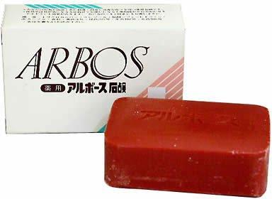 薬用アルボース石鹸 85g