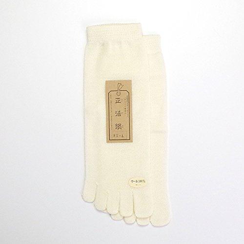 (正活絹) ウール5本指靴下 冷えとり靴下 ウール 100% 日本製 L