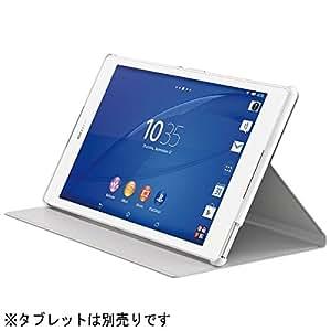 ソニー Xperia Z3 TabletCompactスタンド機能付カバーWH