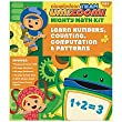 Team Umizoomi: Numbers, Counting &amp; Patterns Pre-K Math Kit