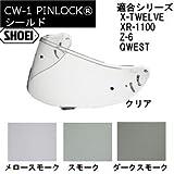 ショウエイ(SHOEI) シールド CW-1 PINLOCK メロースモーク