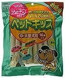 ペットキッス オーラルケアガム 中・大型犬 お徳用 16本入