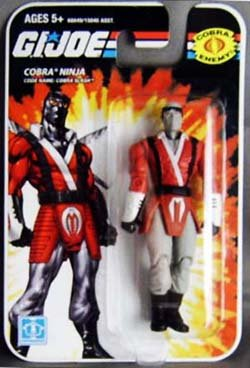 "GI Joe Real American Hero 3.75"" SLASH Cobra Ninja Action Figure Wave 01 [Toy]"