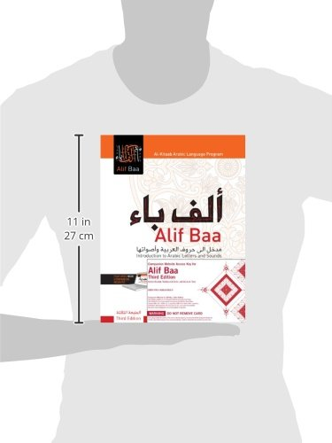 Alif Baa, Third Edition Bundle: Book + DVD + Website Access Card (Al-Kitaab Arabic Language Program)