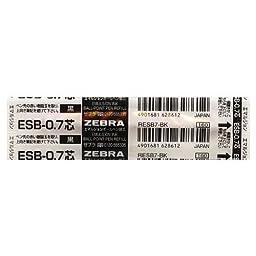 Zebra Emulsion Ballpoint Refill for Sharbo and Surari Sharbo Multi Function Pen Black Ink, 0.7mm Point (RESB7-BK)