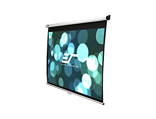 elite-screens-manual-srm-series-113-inch-1610-slow-retract-pull-down-projection-projector-screen-mod
