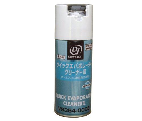 ◆エアコン内部洗浄「DJクイックエバポレータークリーナーIII」▽
