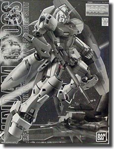MG1/100 RX78GP03Sガンダム試作3号機 ステイメン コーティングバージョン アジア限定Ver. -