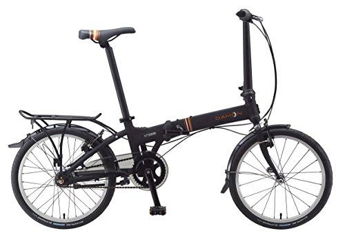New 2015 Dahon Vitesse i7 20'' 7 Speed Folding Bicycle (Coffee) (Dahon Folding Bike Vitesse compare prices)
