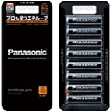 eneloop pro AA-size (8-pack) - Pre-charged rechargeable Ni-MH Battery | BK-3HCC/8