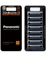 Panasonic eneloop pro 単3形充電池 8本パック ハイエンドモデル BK-3HCC/8