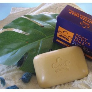 Nubian Heritage - Bar Soap Mango Butter - 5 oz.