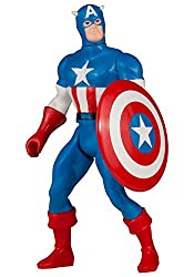 Gentle Giant Studios Marvel Super Heroes Secret Wars Captain America Jumbo Action Figure