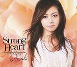 倉木麻衣 Strong_Heart