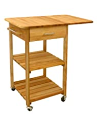 Catskill Craftsmen Butcher Block Cart with Two Shelves by Catskill
