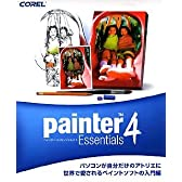 Corel Painter Essentials 4 通常版