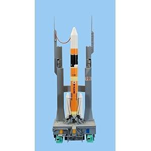 はやぶさと日本のロケット JAXAの軌跡 [2.H-IIAロケット (1/500スケール)]