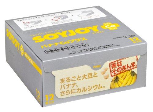 ソイジョイバナナCaプラス30g×12個