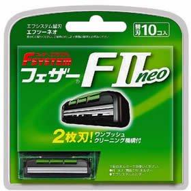 Fシステム F2ネオ 替刃 10枚
