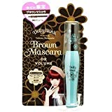 Koji Dolly Brown Mascara Volume