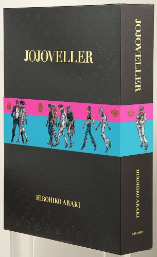 JOJOVELLER