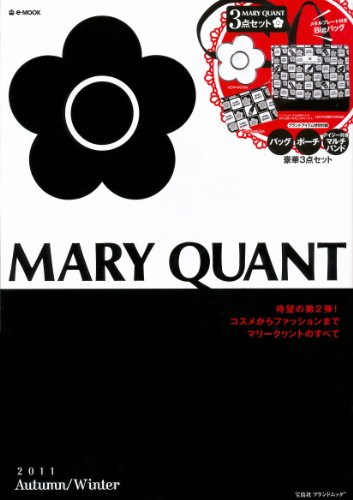 MARY QUANT 2011 Autumn/Winter (e-MOOK)
