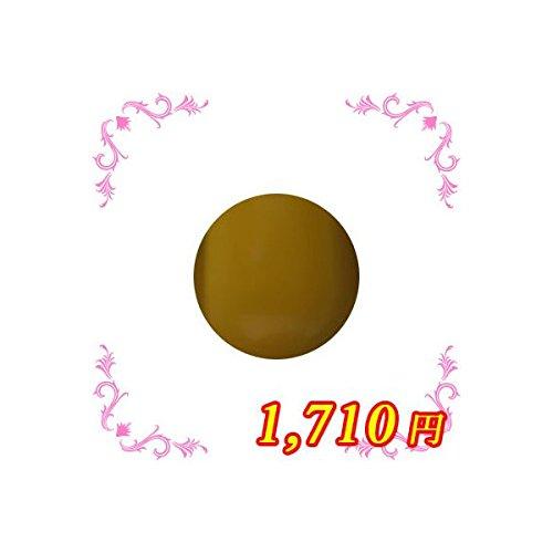 ing シーソー YLー03M 4g