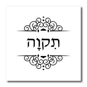 Hebrew Word Study: Ahavah